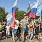 День Российского флага отметят в Раменском парке