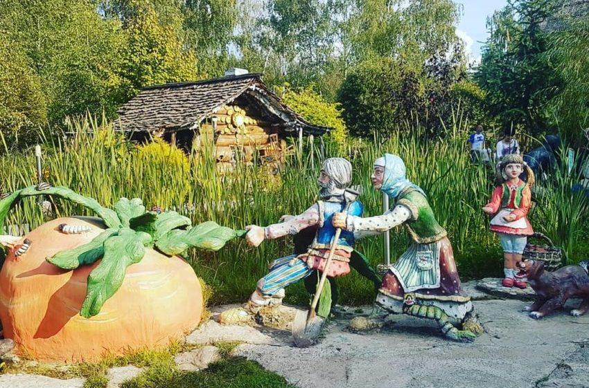«Музей Сказок и Башмака»