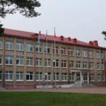 Раменскую среднюю школу №6 ждет расширение