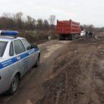 В Раменском  задержали организаторов свалки
