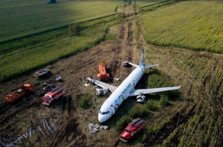 Установлена причина аварии Airbus в Жуковском