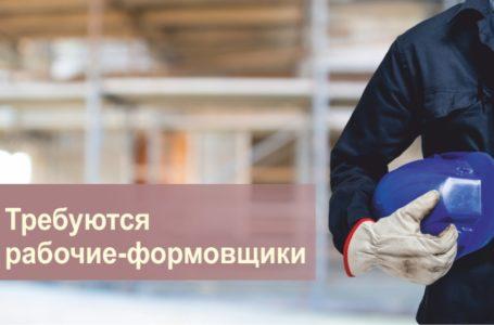 Есть работа в городе Жуковский