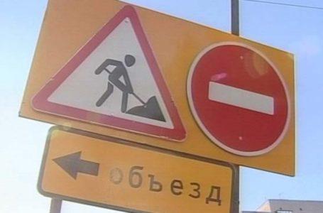 На площади Громова введена временная схема движения