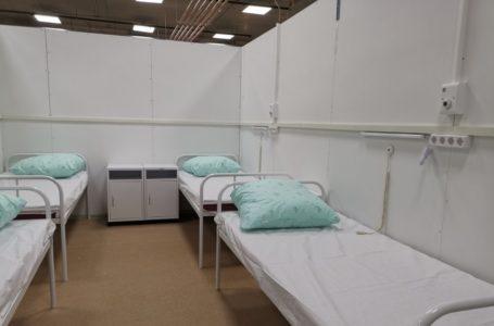 Временный ковидный госпиталь  заработал в Раменском
