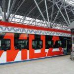 Из Раменского в Зеленоград поедем в 2023 году