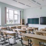 Школу на 550 мест в Раменском построят в 2025 году