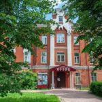 Раменский музей приглашает!