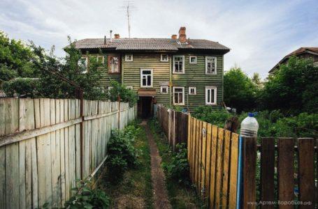 Ветхое жилье расселят в Раменском